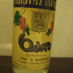 Ouzo, extra fine, notonoita, GRECIA, cadou de Crăciun - Cognac