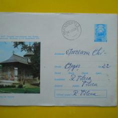 HOPCT PLIC 1430 BISERICA DIN VORONET -JUD SUCEAVA /1971 CONGRESUL BIZANTOLOGIE