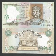 UCRAINA 1 HRIVNA 1995 (1997) a UNC [1] P-108b, Semn VICTOR YUSHCHENKO - bancnota europa
