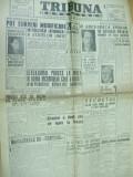 Tribuna romaneasca 11 ianuarie 1947 Braila incendiu BNR Balcescu Vatra Luminoasa