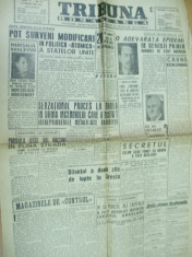 Tribuna romaneasca 11 ianuarie 1947 Braila incendiu BNR Balcescu Vatra Luminoasa foto