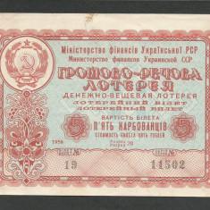 UCRAINA URSS 5 KARBOVANTIV / 5 RUBLE 1958 [3] BILET DE LOTERIE / LOTO - Bilet Loterie Numismatica