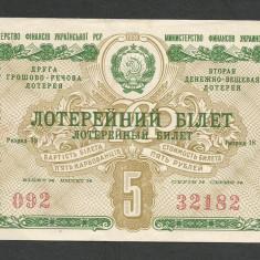 UCRAINA URSS 5 KARBOVANTIV / 5 RUBLE 1958 [1] BILET DE LOTERIE / LOTO - Bilet Loterie Numismatica