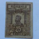 25 bani 1917 - Bancnota romaneasca