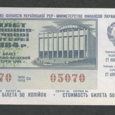 RUSIA URSS 50 KOPEICI COPEICI 1984 [1] BILET DE LOTERIE / LOTO - Bilet Loterie Numismatica