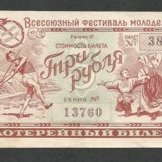 RUSIA URSS 3 RUBLE 1957 [2] BILET DE LOTERIE / LOTO - Bilet Loterie Numismatica