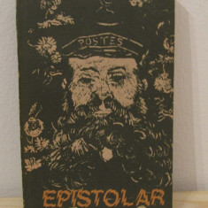 EPISTOLAR-GABRIEL LIICEANU - Filosofie