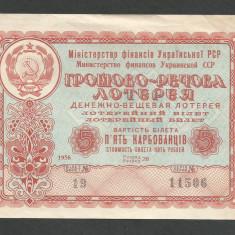 UCRAINA URSS 5 KARBOVANTIV / 5 RUBLE 1958 [4] BILET DE LOTERIE / LOTO - Bilet Loterie Numismatica
