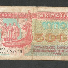 UCRAINA 5000 5.000 CUPON KUPON KARBOVANETS 1993 [4] P-93a - bancnota europa