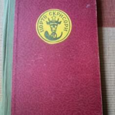 CLASOR PORTO SCRISORI filatelie pentru timbre hobby