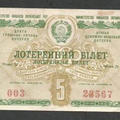 UCRAINA URSS 5 KARBOVANTIV / 5 RUBLE 1958 [2] BILET DE LOTERIE / LOTO - Bilet Loterie Numismatica