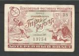 RUSIA  URSS  3 RUBLE  1957  [1]  BILET  DE LOTERIE  /  LOTO
