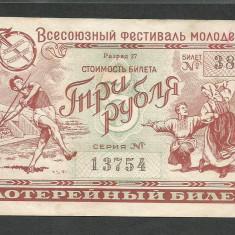 RUSIA URSS 3 RUBLE 1957 [1] BILET DE LOTERIE / LOTO - Bilet Loterie Numismatica