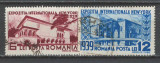 Romania.1939.Expozitia Internationala New York ROR.1939.129, Stampilat