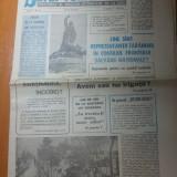 Ziarul satul romanesc anul 1, nr. 2 din 11 ianuarie 1990- art. despre revolutie