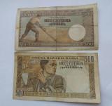 Bancnota istorica 500 Dinari - Yugoslavia, anul 1941 , 1941