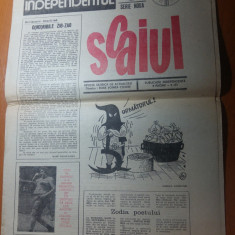 Ziarul scaiul serie noua nr.8/1991-articol despre adrian paunescu