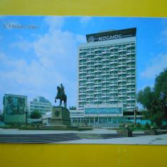 HOPCT 23611 MOLDOVA CHISINAU /HOTELUL COSMOS -CIRCULATA, Printata