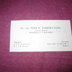 4 buc carti de vizita comuniste gh gusa florian ionescu barbu gh petrescu c2