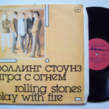 Disc vinil ROLLING STONES - Play with fire (produs in Rusia)