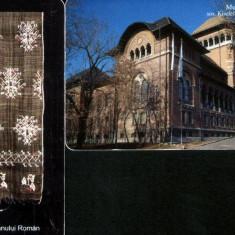 Muzeul Ţăranului Român, 2 cartele Romtelecom