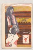 bnk cld Calendar de buzunar 1973 - UJCM Prahova