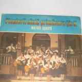 Disc  Vinil -  Pionierii  canta  primavara  tarii