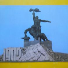 HOPCT 23654 RUSIA ROSTOV PE DON /MONUMENTUL ANULUI 1902 -NECIRCULATA, Printata