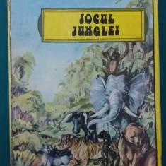 JOC VECHI DE COLECȚIE: JOCUL JUNGLEI/ ANII 1980 - Joc colectie