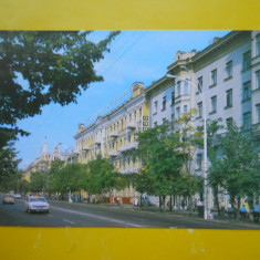 HOPCT 23649 RUSIA ROSTOV PE DON /STRADA FR ENGELS -NECIRCULATA, Printata