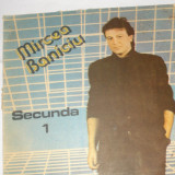 Disc vinil - Mircea Baniciu - Secunda 1 - Muzica Folk