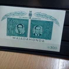 Colita Majadahonda 1937 MNH - Timbre Romania, Nestampilat