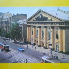 HOPCT 23646 RUSIA ROSTOV PE DON /CIRCUL DE STAT -NECIRCULATA, Printata