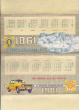Bnk cld Calendar de birou ACR 1981