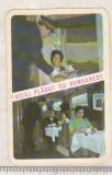 Bnk cld Calendar de buzunar 1971 - Romvared - CFR