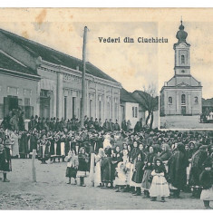 2015 - Caras, Oravita, CIUCHICI, Market - old postcard - used - 1915 - Carte Postala Banat 1904-1918, Circulata, Printata
