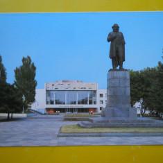HOPCT 23655 RUSIA ROSTOV PE DON /PIATA K MARX -NECIRCULATA, Printata