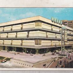 Bnk cld Calendar de buzunar 1978 - Magazinul universal Tomis Constanta - Calendar colectie