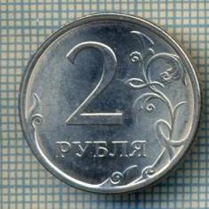 7175 MONEDA- RUSIA - 2 RUBL(ROUBLES) -anul 2009 -starea care se vede, America Centrala si de Sud