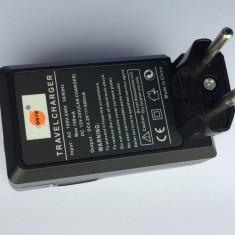 Incarcator acumulator Panasonic DMW-BCM13E ( Out: 4.2V - 600mA ( DSTE ))