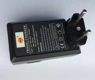 Incarcator acumulator Panasonic DMW-BCM13E ( Out: 4.2V - 600mA ( DSTE )) foto