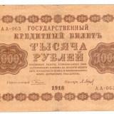 Rusia 1918 - 1000 ruble, circulata