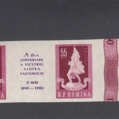 ROMANIA 1960 LP 493a A XVa ANIV. A VICTORIEI ASUPRA FASCIS. NEDANTELAT - Timbre Romania, Nestampilat