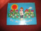 Dis de dimineata carte pentru copii 3D
