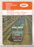 bnk cld Calendar de buzunar 1980 - CFR CCCF