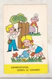 Bnk cld Calendar de buzunar 1980 - Crucea Rosie