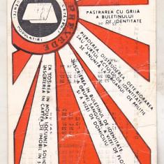 Bnk cld Calendar de buzunar 1981