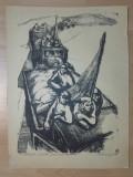 LITOGRAFIE MARCEL CHIRNOAGA , 1960- CAMIOANELE COLECTIVEI