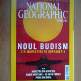 W4 National Geographic - Noul Budism - din manastire in sufragerie