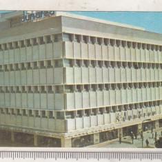 Bnk cld Calendar de buzunar 1981 - Magazinul universal Dunarea Braila - Calendar colectie